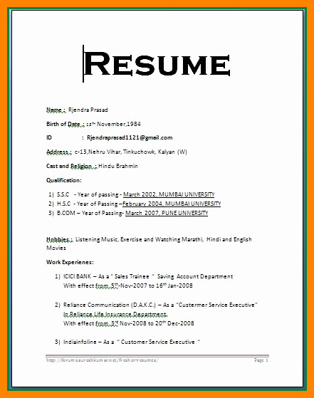 Sample Resume In Word format Unique Resume format Word F Resume