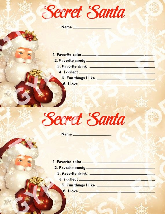 Secret Santa Gift Exchange Template Beautiful Secret Santa Questionnaire Invitation form Gift