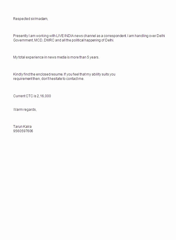Short and Simple Cover Letters Best Of 8 Best Of Sample Basic Cover Letter Examples