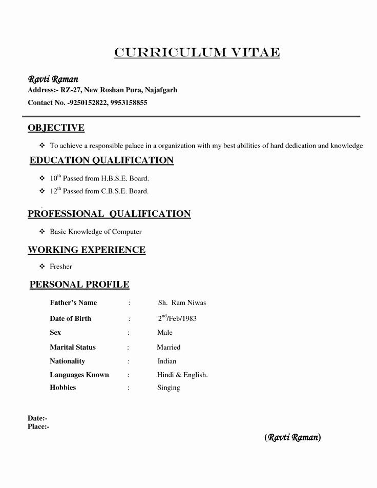 Simple Resume format for Job Lovely Best 25 Resume format for Freshers Ideas On Pinterest