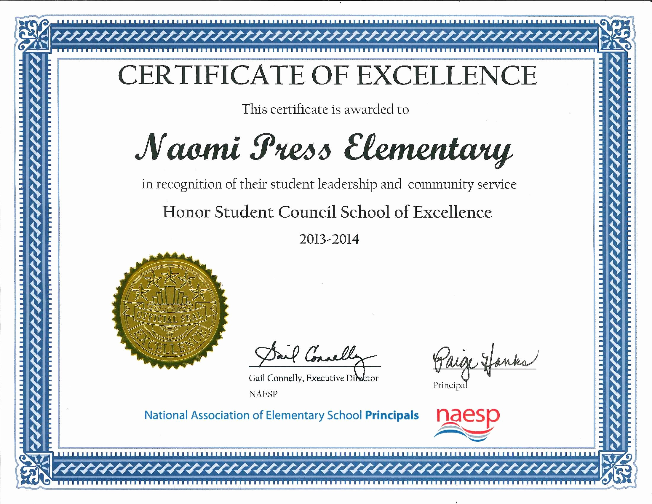 Student Council Award Certificate Template Luxury Mrs Jones Free Worksheets and Printables Line