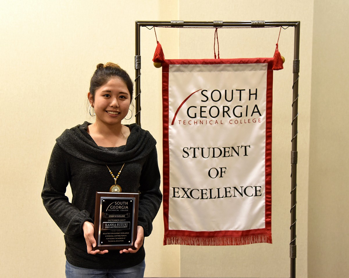 Student Of the Month Banner Awesome Kanna Suzuki Awarded Student Of Excellence for Month Of
