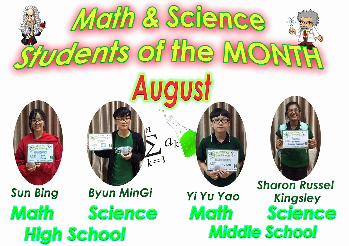Student Of the Month Banner Best Of Students Of the Month for Math and Science