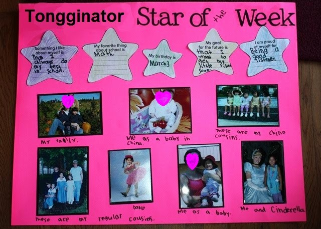 Student Of the Week Posters New Our Little tongginator Star Of the Week