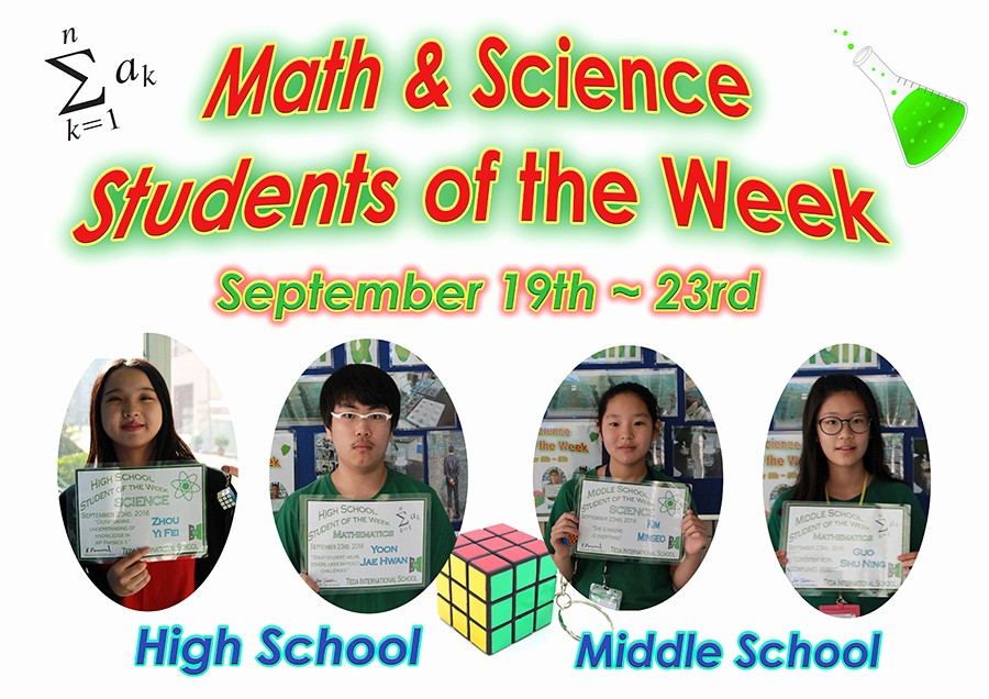 Student Of the Week Posters New Secondary Students Of the Week