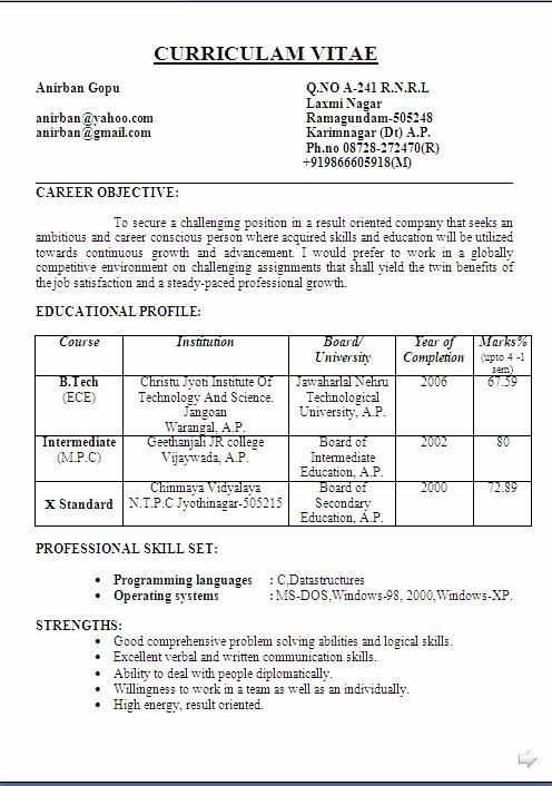 Teacher Resume format In Word Lovely 7 Resume format for Teachers In Word format