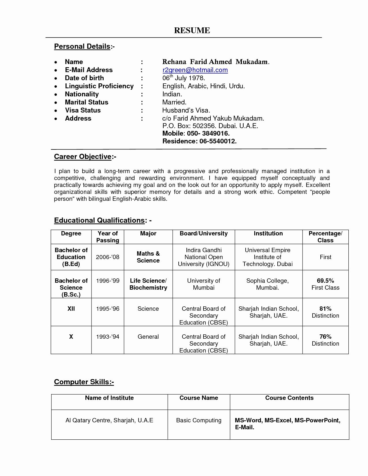 Teacher Resume format In Word Lovely Resume Templates for Teachers In India