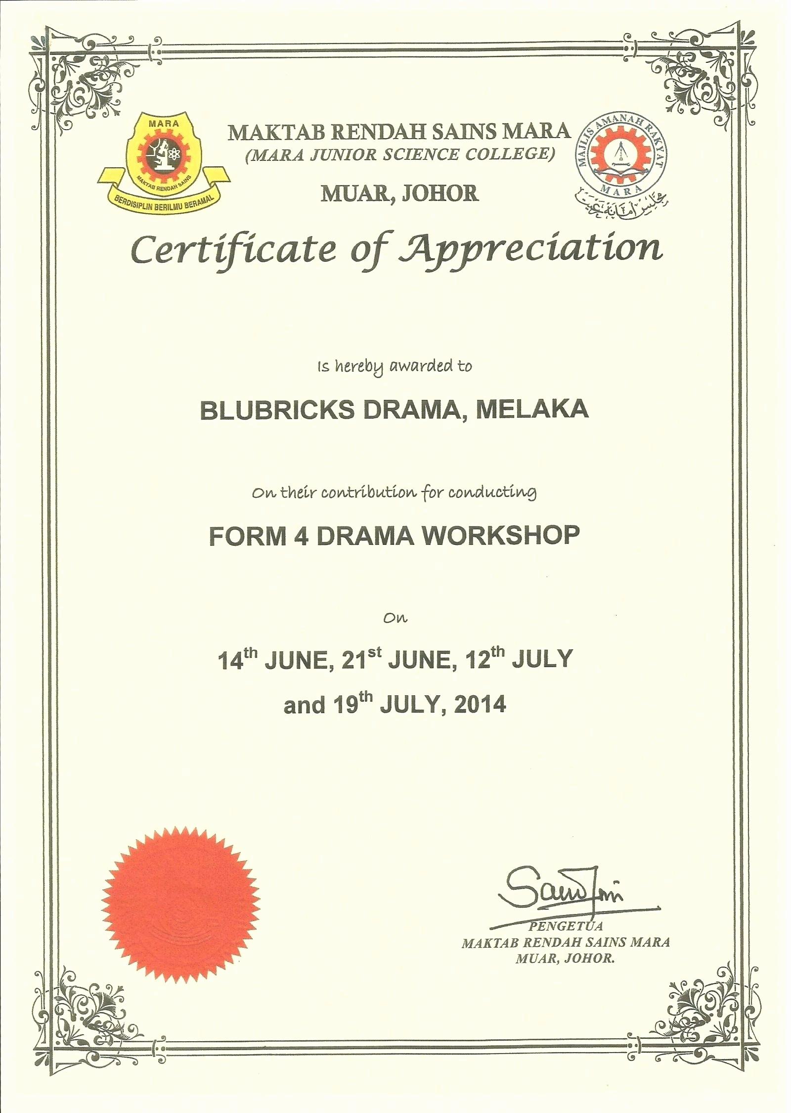 Template for Certificate Of Appreciation Awesome Template Volunteer Certificate Appreciation Template