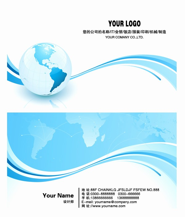 Templates for Cards Free Downloads Awesome 17 Business Cards Templates Free Downloads Free