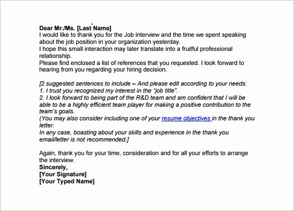 Thank You for Job Reference Beautiful Thank You Email after Phone Interview 6 Free Sample
