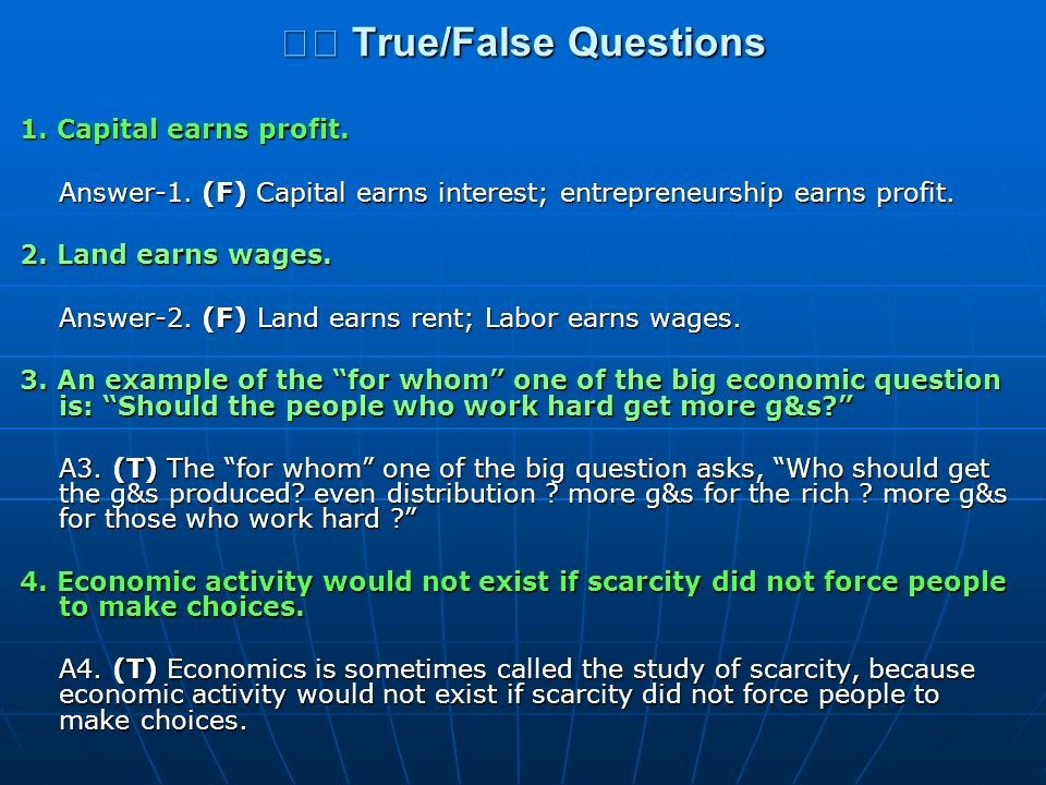 True or False Quiz Maker Lovely Ppt