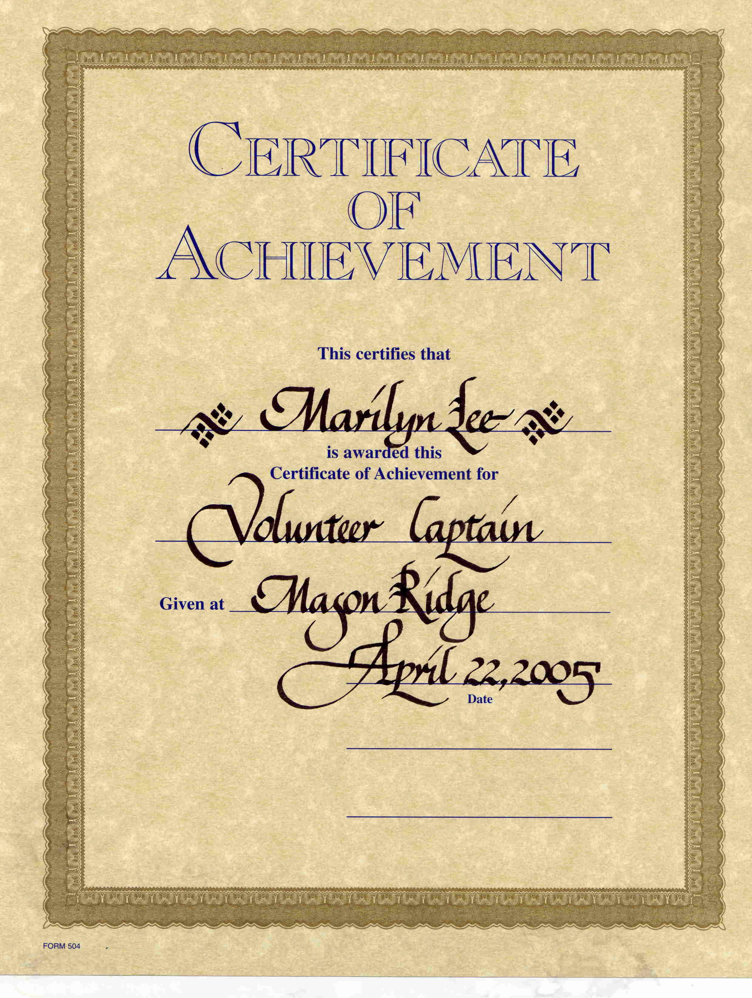 What is Certificate Of Achievement Awesome Certificate Achievement Award Certificate Reads
