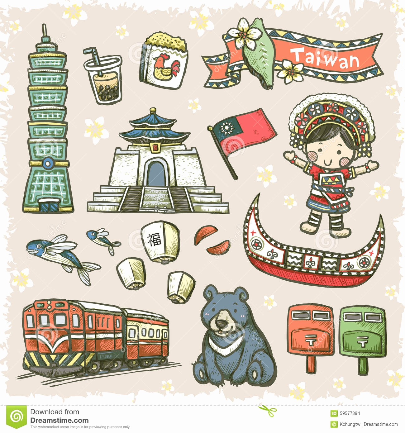 Word for Things to Do Lovely Lovely Hand Drawn Style Taiwan Specialties and attractions