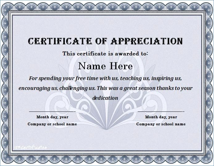 Words for Certificate Of Appreciation Inspirational Certificate Appreciation Template Word