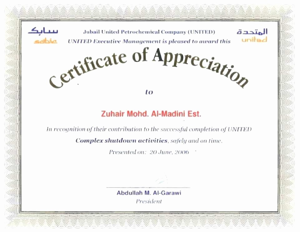 certificate of appreciation words pany appreciation certificate template appreciation certificate words