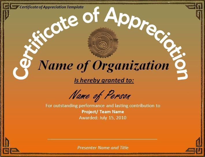 Words for Certificate Of Appreciation New Certificate Of Appreciation Template