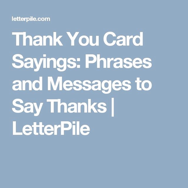 Words for Thank You Card Elegant 27 Best Thank You Messages and Quotes Images On Pinterest