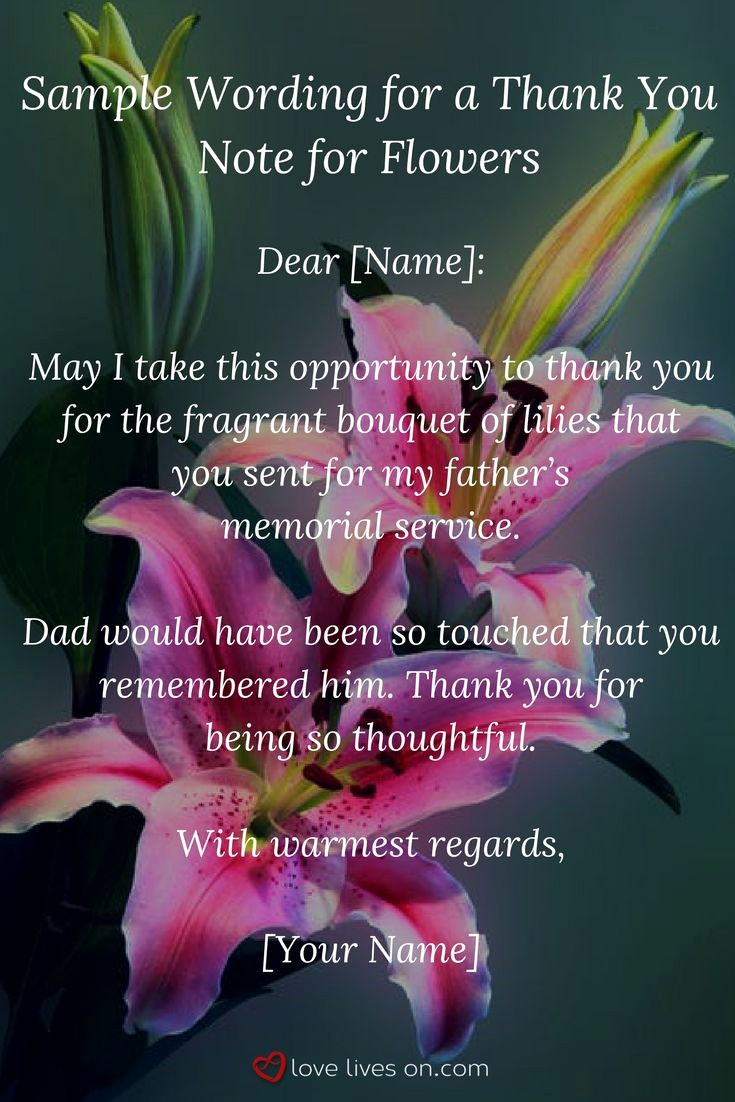 Words for Thank You Cards Beautiful the 25 Best Funeral Thank You Notes Ideas On Pinterest