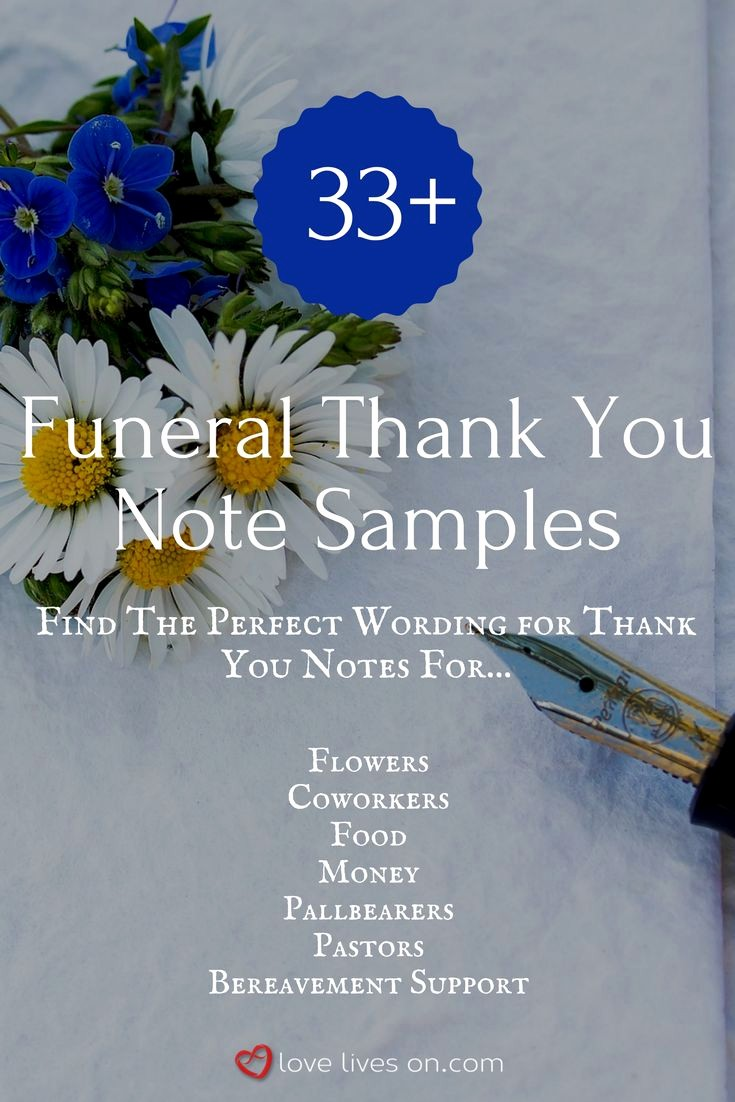 Words for Thank You Cards Fresh 20 Best How to Word Funeral Thank You Cards Images On