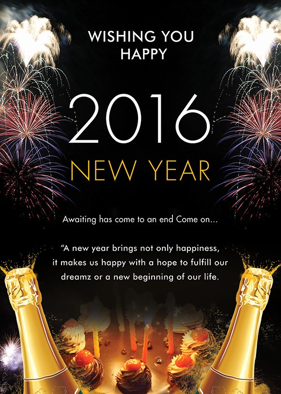 Year End Party Invitation Templates Inspirational 25 New Year Invitation Templates to Download