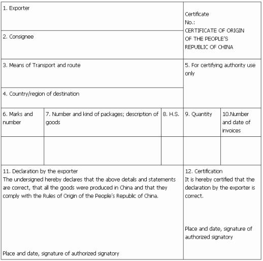 Certificate Of origin Template Excel Lovely 41 Free Certificate Of origin Templates In Word Excel Pdf