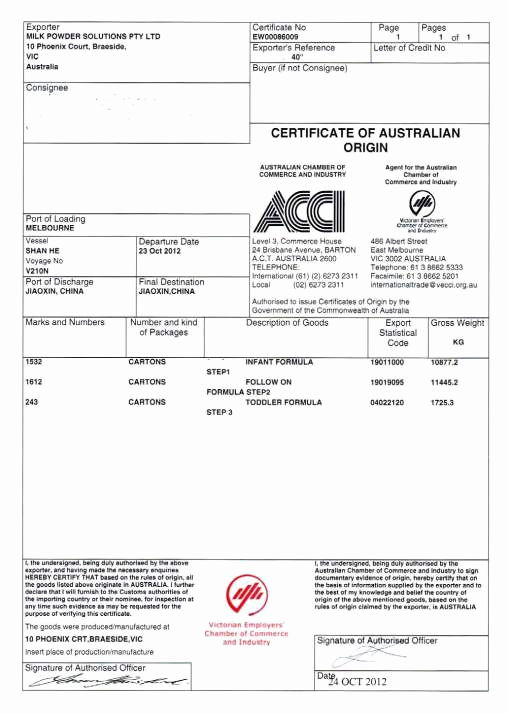 Certificate Of origin Template Excel New 41 Free Certificate Of origin Templates In Word Excel Pdf