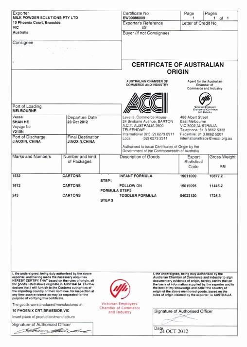 Certificate Of origin Template Excel New 41 Free Certificate Of origin Templates In Word Excel Pdf