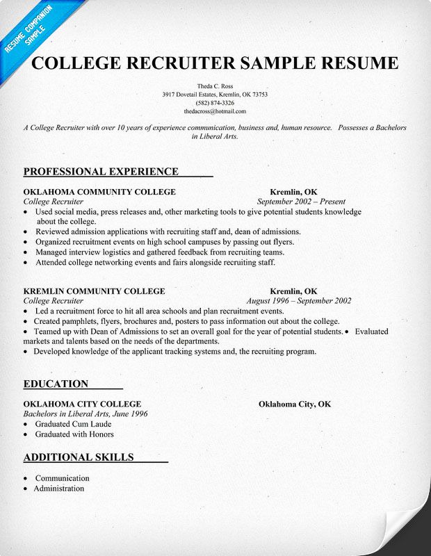 College Admissions Resume Templates Beautiful College Entrance Resume Samples Persepolisthesis Web Fc2