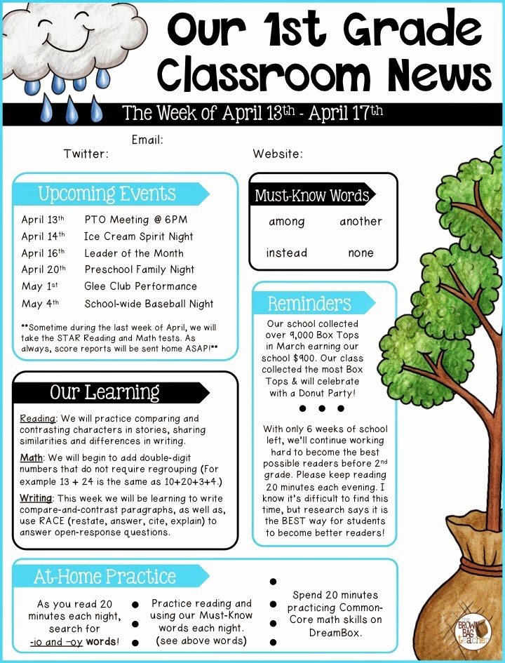 Elementary School Newsletter Template New Parent Munication 1st Grade the Brown Bag Teacher
