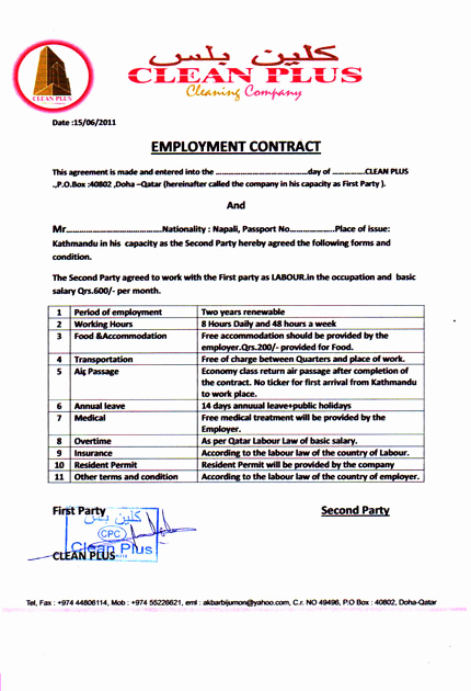 Free Employment Contract Templates Fresh Free Printable Employment Contract Sample form Generic