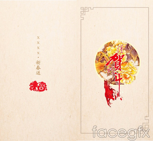 New Year Card Template Awesome Chinese New Year Greeting Card Template Vector – Over