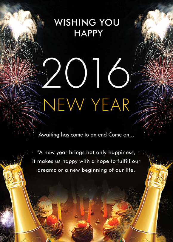 New Year Card Template Best Of 25 New Year Invitation Templates to Download