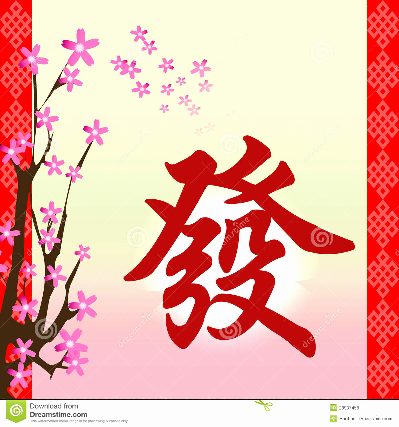 New Year Card Template Elegant Chinese New Year Card Template – Merry Christmas & Happy