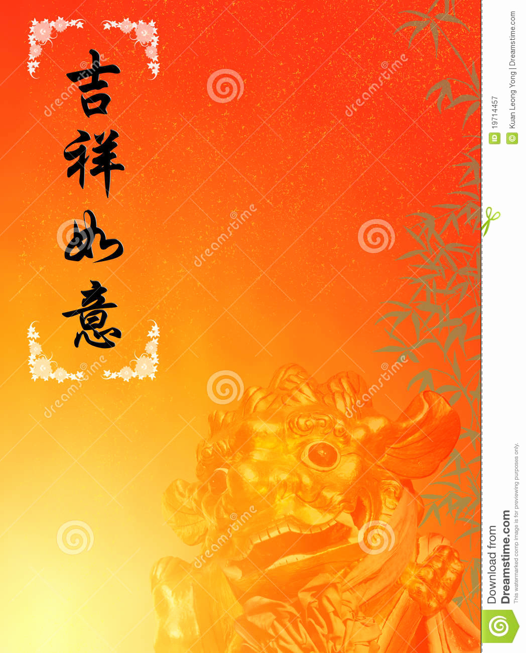 New Year Card Template Elegant Chinese New Year Card Template Stock Illustration