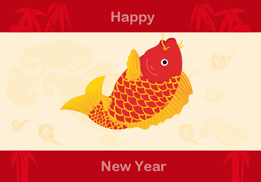 New Year Card Template Luxury Chinese New Year Card