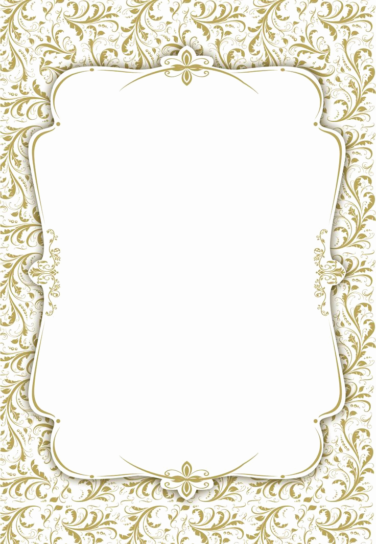 Wedding Invitation Design Templates Elegant Tasteful Tapestry Frame Free Printable Wedding